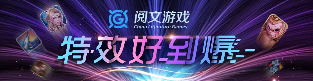 已结束活动Logo