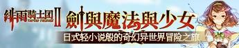 《我的帝国战争游戏》_浮梦三贱客著_奇幻_起点中文网